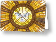 Berlin Cathedral Ceiling Greeting Card