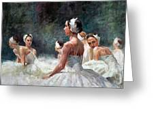 Berlin Dancers Greeting Card