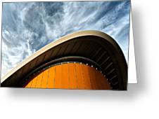 Berlin - Haus Der Kulturen Der Welt Greeting Card