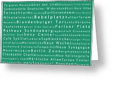 Berlin In Words Algae Greeting Card