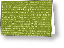 Berlin In Words Olive Greeting Card