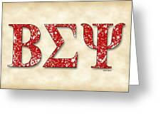 Beta Sigma Psi - Parchment Greeting Card