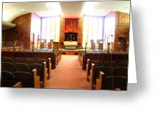 Beth El Jacob Temple In Des Moines Greeting Card