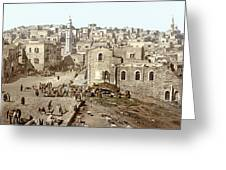 Bethlehem Manger Square 1900 Greeting Card