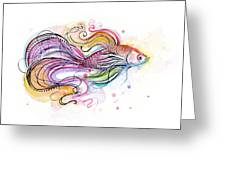 Betta Fish Watercolor Greeting Card
