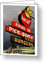 Better  Burgers Greeting Card by Gail Lawnicki