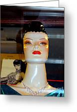 Bettie Page Lives Greeting Card