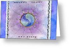 Between Heaven And Earth Greeting Card by Diane Thornton