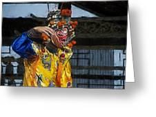 Bian Jiang Dancer Color Drawing Hp Greeting Card
