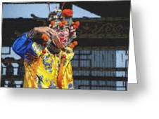 Bian Jiang Dancer  Pastel Chalk Greeting Card