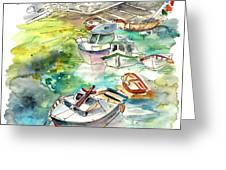 Biarritz 17 Bis Greeting Card