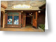 Bibbidi Bobbidi Boutique Fantasyland Disneyland Greeting Card
