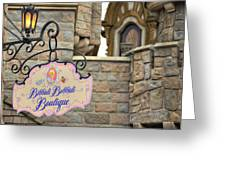 Bibbidi Bobbidi Boutique Greeting Card