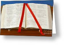 Bible  Greeting Card