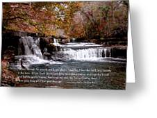 Bible Verse And Inspirational Greeting Card Autumn Fine Art Photography Prints And Posters. Greeting Card
