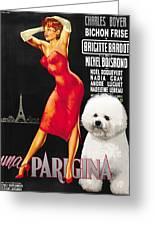 Bichon Frise Art - Una Parigina Movie Poster Greeting Card