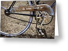 Bicycle Gears Greeting Card