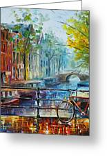 Bicycle In Amsterdam Greeting Card