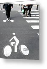 Bicycle Lane Greeting Card
