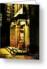 Bicycle On The Streets Of Beijing At Night Greeting Card