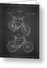 Bicycle Patent Greeting Card