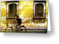 Bicycle Textures Greeting Card
