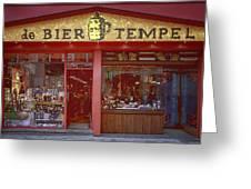 Bier Tempel Greeting Card