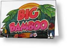 Big Bamboo Greeting Card