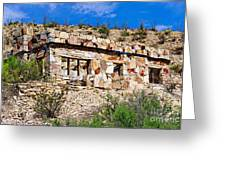 Big Bend Architecture Greeting Card