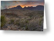 The Window View Of Big Bend National Park At Sunrise Greeting Card