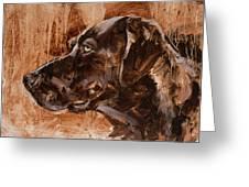 Big Brown Dog Greeting Card