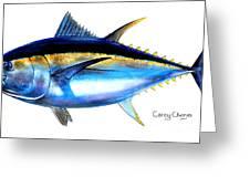 Big Eye Tuna Greeting Card