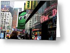 Big Green M And M Greeting Card