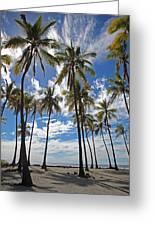 Big Island Hawaii Palm Stretch Greeting Card