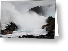 Big Island Hawaii Surge Greeting Card
