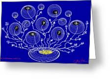 Big Josephs' Plant Greeting Card