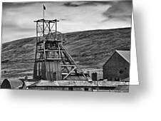 Big Pit Colliery Monochrome Greeting Card