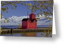 Big Red Lighthouse By Holland Michigan No.0255 Greeting Card