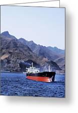 Big Ship Non Atlantic Ocean Greeting Card
