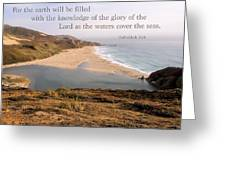 For The Earth Will Be Filled... - Big Sur Greeting Card