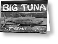Big Tuna Greeting Card