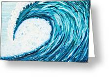 Big Wave Of Nazare Greeting Card