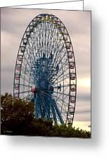 Big Wheel Keep On Turning Greeting Card