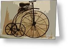 Big Wheel Trike Greeting Card