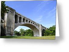 Big4 Bridge Greeting Card