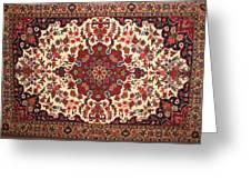 Bijar Red And Khaki Silk Carpet Persian Art Greeting Card