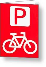 Bike Parking Greeting Card