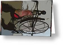 Bike Seat View Greeting Card
