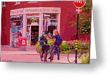 Bikes Backpacks And Cold Beer At The Local Corner Depanneur Montreal Summer City Scene  Greeting Card