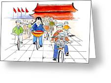 Biking In China Greeting Card
